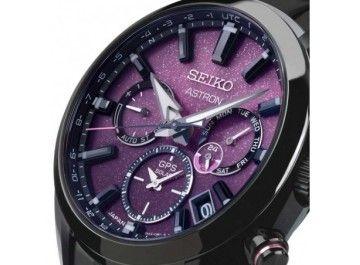 Astron 5X53 Acero SEIKO...