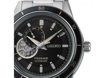 Presage Style 60's Skeleton...