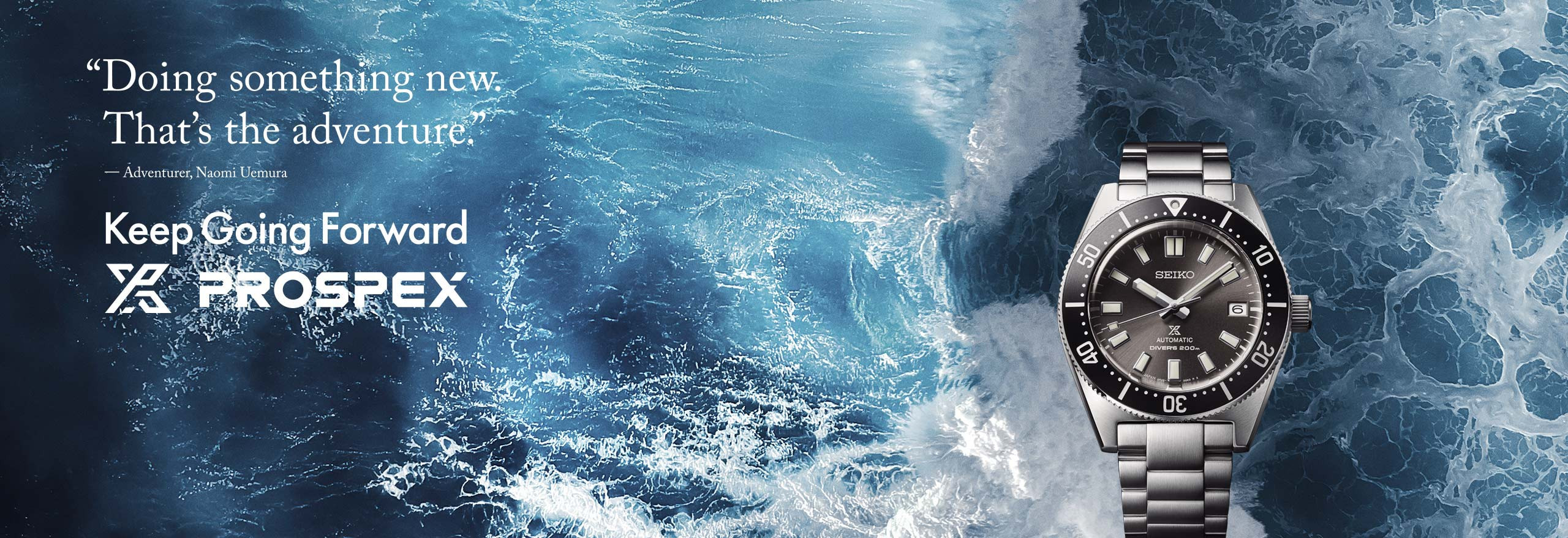 Relojes Seiko Prospex. Seiko Boutique Tienda Online Oficial