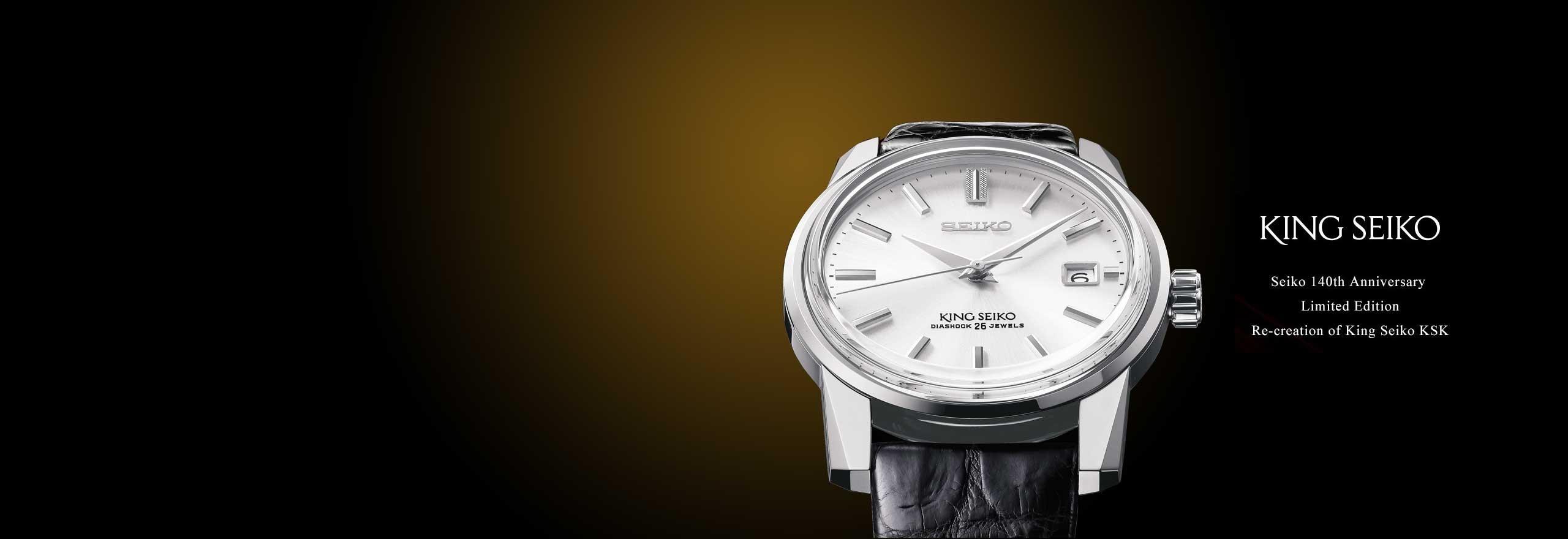 Reloj King Seiko. Seiko Boutique Tienda Online Oficial